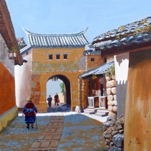 villagegateneardaliyunnanchina_513057-300x300 dans Bu Nong Ling - Lìjiāng