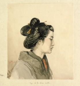 Lexique amoureux en chinois : dictionnaire, phrases, proverbes dans Lexique amoureux chinois 12_shdbv_alat007_0040_21-278x300