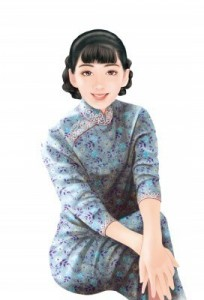 Les plus belles femmes chinoises ou les plus célèbres dans Les plus belles femmes chinoises ou les plus célèbres de Chine 8996512-3d-des-annees-1930-dessin-vieux-style-femme-chinoise-0291-204x300