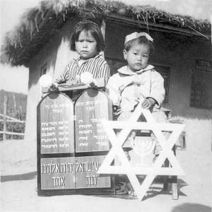 Les-Juifs-de-Chine-Kaifeng